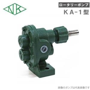ギヤーポンプ ギアポンプ 亀嶋鉄工所 鋳鉄製ギヤーロータリーポンプ KA-1 口径:1/8 (6A)|ssnet