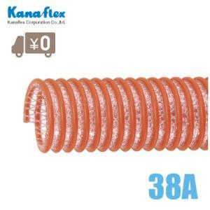 カナフレックス V.S.カナラインA 38mm/5m 40A 排水ホース サクションホース 給水ホース 農業用ホース 水中ポンプ|ssnet