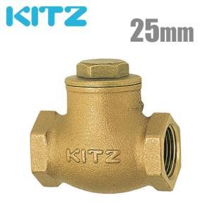 KITZ スイングチャッキバルブ 25mm 1インチ  ■特長■ ・流体の流れを常に一定方向に保ち、...