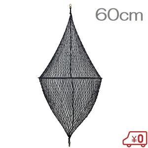 日本船具株式会社 網式 黒色菱形形象物 60cm 船具 船舶用品 船舶部品 ssnet