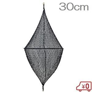 日本船具株式会社 網式 黒色菱形形象物 30cm 船具 船舶用品 船舶部品 ssnet