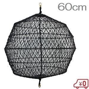 日本船具株式会社 網式 黒色球形形象物 60cm 船具 船舶用品 船舶部品 ssnet