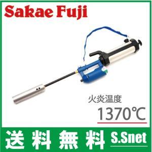 草焼きバーナー 灯油式 サカエ富士 草焼一番 KY-2500HB|ssnet