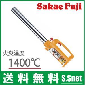草焼きバーナー 楽楽草焼 KYC-500 サカエ富士|ssnet