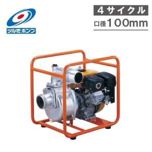 鶴見 エンジンポンプ 排水給水用 LA2-100R ssnet