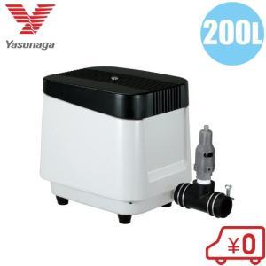 安永 エアーポンプ LP-200HN エアポンプ 浄化槽 ブロアー ブロワー 水槽ポンプ ガスバーナー 空気清浄器 泡風呂|ssnet