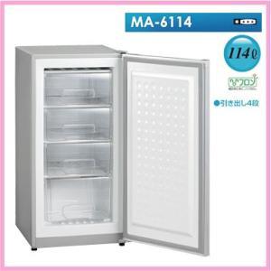 冷凍庫 家庭用 業務用 フリーザー 引出し4段タイプ MA-6114|ssnet