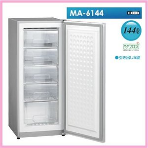 【法人宛限定】冷凍庫 家庭用 業務用 フリーザー 引出し5段タイプ MA-6144|ssnet