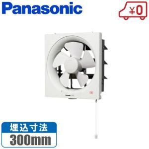 三菱電機 換気扇 30cm EX-25LP6 台所 スタンダード形 [キッチン 台所用換気扇 居間]|ssnet