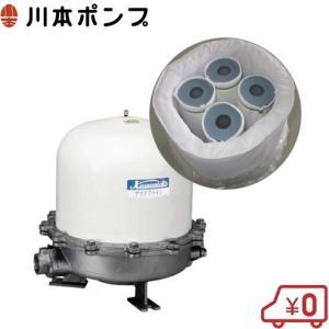 川本ポンプ 井戸水 浄水器 ろ過器 アクアファイン浄水器 MRK2-25用 取替用フィルターセット
