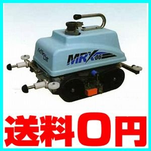 モーター駆動式 全自動プールロボット ハイパーロボ MRX-06  〔プール掃除 自動掃除機〕|ssnet