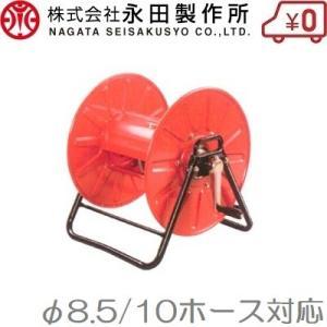 永田 ホース巻取機 18/19mm×50m 8.5mm×150m 10mm×100m SL-150型 G1/4より戻し付|ssnet