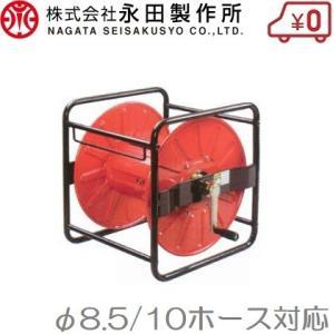 永田 ホース巻取機 18/19mm×50m 8.5mm×150m 10mm×100m SLK-150型 G1/4より戻し付|ssnet