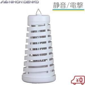 日本電興 電撃殺虫器 ND-DS195W CCFLライト 屋内用 殺虫灯 殺虫ライト 蚊取り器 捕虫器|ssnet