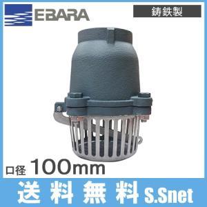 ■仕様■ ・分類:ねじ込み形/鋳物 ・口径:100A ・接続:JIS管用テーパねじ ・最高使用圧力:...
