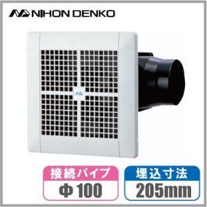 換気扇 浴室換気扇 天井 トイレ ユニットバス ダクト用 日本電興 NTV-150S|ssnet