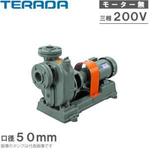 寺田ポンプ O型 自吸式セルプラポンプ OL-4GE モーター無し/グランドパッキン 循環ポンプ 排水ポンプ 給水ポンプ|ssnet