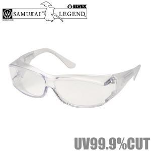 ELVEX オーバースリム OS2-1 クリア 安全メガネ 保護メガネ 防塵メガネ 花粉症メガネ オーバーグラス ゴーグル 眼鏡 めがね|ssnet