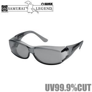 ELVEX オーバースリム OS2-3 グレイ 安全メガネ 保護メガネ 防塵メガネ 花粉症メガネ オーバーグラス ゴーグル 眼鏡 めがね|ssnet