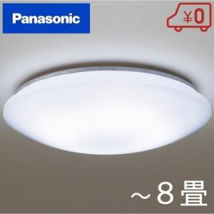 パナソニック LED シーリングライト 8畳/調光 LSEB1116 住宅照明 天井|ssnet
