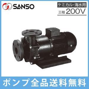 三相電機 マグネットポンプ PMD-22013A2Z-E3 PMD-22013B2Z-E3 [海水対応 循環ポンプ ケミカルポンプ 生け簀 水槽]|ssnet