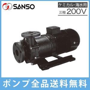 三相電機 マグネットポンプ PMD-37013B2Z-E3 60HZ/200V [海水対応 循環ポンプ ケミカルポンプ 生け簀]|ssnet