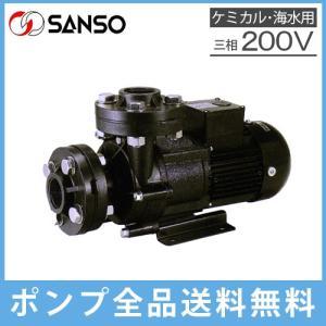 三相電機 マグネットポンプ 海水対応 ケミカルポンプ PMD-4033 [循環ポンプ 水槽ポンプ 給水ポンプ] ssnet