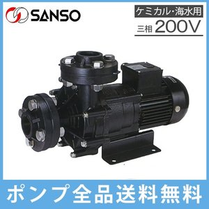 三相電機 マグネットポンプ 海水対応 ケミカルポンプ PMD-7533A2X-E3 PMD-7533B2X-E3 [循環ポンプ 水槽ポンプ 給水ポンプ]|ssnet