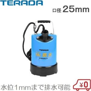 寺田ポンプ 汚水用 水中ポンプ 低水位 排水ポンプ S-500LN 100V 25mm 家庭用 工事用|ssnet