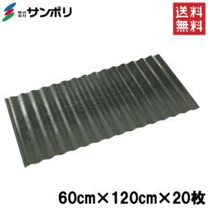 ■特長■ ・水田とあぜ道との間仕切りに便利にお使い頂けます。 ・プラスチック(ポリエチレン)製で丈夫...