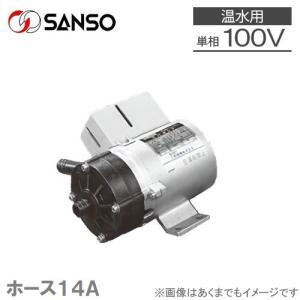 三相電機 マグネットポンプ 温水用 PMD-0411B6B1 [循環ポンプ 温水ヒーター 高温層 不凍液] ssnet