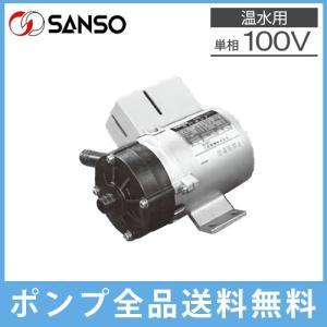 三相電機 温水循環ポンプ マグネットポンプ PMD-111B [循環ポンプ 温水ヒーター 高温層 不凍液] ssnet