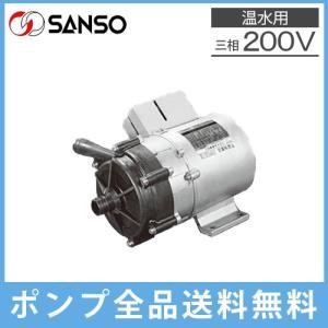 三相電機 温水循環ポンプ マグネットポンプ PMD-1523B6E/PMD-1523B6M 200V [循環ポンプ 温水ヒーター 高温層 不凍液]|ssnet