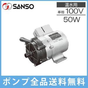 三相電機 マグネットポンプ 温水用 PMD-521A6D/PMD-521A6K [循環ポンプ 温水ヒーター 高温層 不凍液]|ssnet