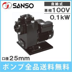 三相電機 自吸式ヒューガルポンプ PS-1011A2/PS-1011B2 [給水ポンプ 循環ポンプ]|ssnet