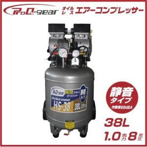 オイルレス エアーコンプレッサー 100V 38L  エアコンプレッサー 静音 小型 自転車エアーツール エアー工具|ssnet