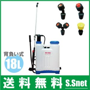 背負式 噴霧器 18L 手動式 噴霧ノズル4種付 噴霧機|ssnet