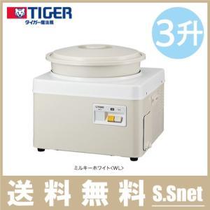 タイガー 餅つき機 3升用 SME-A540 餅つき器 もち...