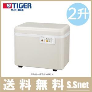 タイガー 餅つき機 2升用 SMG-A360 餅つき器 もち...
