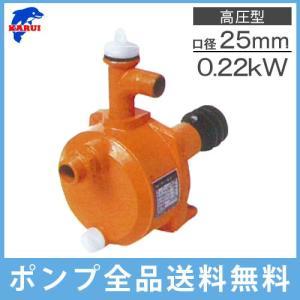 カルイ キャナルポンプ SS-25 排水 農業用ポンプ 漁業 揚水 給水|ssnet