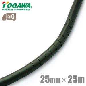 十川産業 スパイラルチューブ SSPT-2529 内径25mm×外径29mm×20m 配線結束 高圧ホース保護用 配線収納 ホースカバー 結束バンド