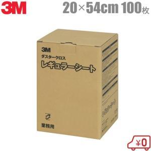 3M ダスタークロスレギュラー 200mm×540mm 100枚入 業務用 ワイドサイズ [床 掃除 フローリング シート] ssnet