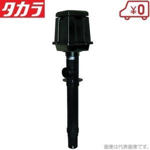 タカラ工業 循環ポンプ TP-100HR 池ポンプ 水槽 揚水ポンプ|ssnet