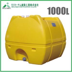 ローリータンク 1000L 農薬タンク 農業資材 農業用タンク 雨水タンク 貯水タンク 薬品貯蔵 防災 家庭用 ポリタンク ssnet