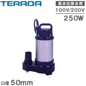 寺田ポンプ 水中ポンプ 低水位 排水ポンプ CX-250L/CX-250TL 50mm 2インチ 残水処理 汚水 清水|ssnet