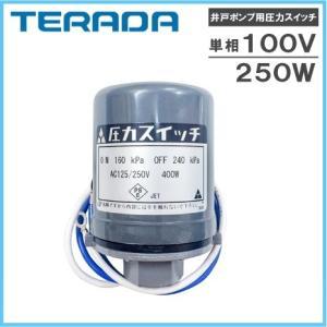 ■仕様■ ・適応機種:THP-250KF/THP-250KS  家庭用井戸ポンプ