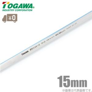 十川産業 耐熱エコホース TEH-15 15mm×10m 耐熱 飲料水 食品用 ホース ssnet