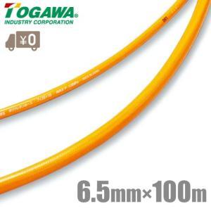 十川産業 エアーホース ポリウレタンエアホース TPH-6510 6.5mm×100m  エアー工具 塗装 配管|ssnet