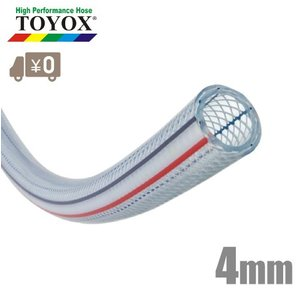 トヨックス 耐油ホース トヨロンホース TR-4 30m 内×外径/4mm×9mm 配管ホース 耐油ホース エアーホース 排水ホース 給水ホース 耐圧ブレードホース ssnet