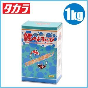 タカラ 鯉のよろこび 1kg 水質維持 池水質調整剤|ssnet